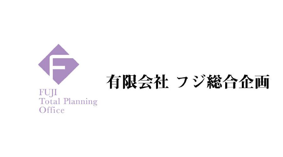 FUJI TOTAL Planning Office