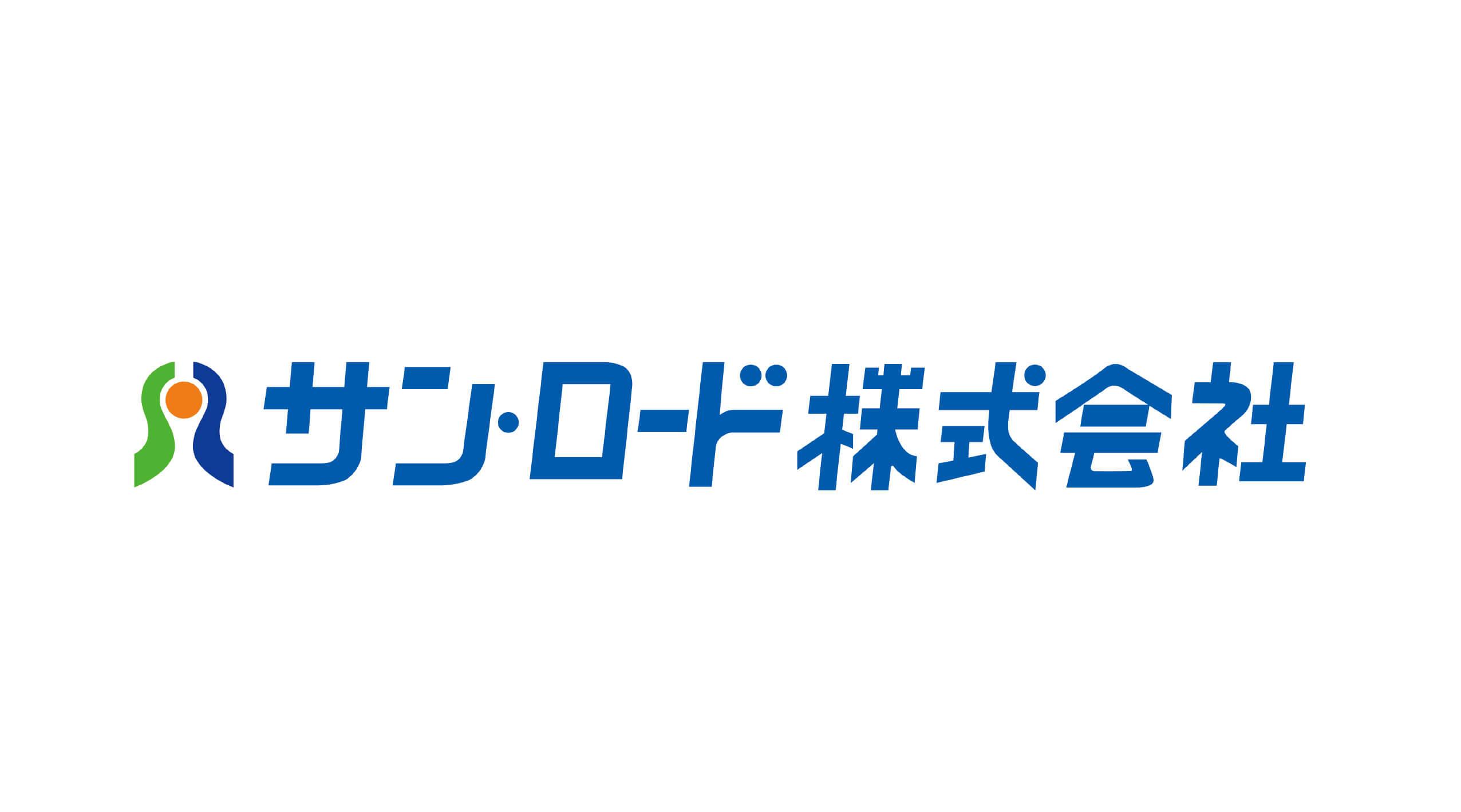 サンロード株式会社